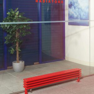 BASSANO LOW LEVEL RADIATOR