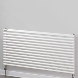 R2R Battersea Horizontal radiator